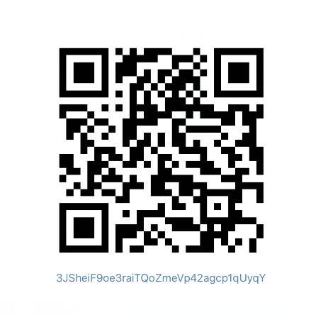TIM截图20171202130907 - 捐助本站