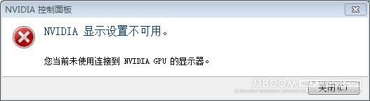 nvidiaE4B88DE58FAFE794A8 - 点个赞® 新电脑指导服务